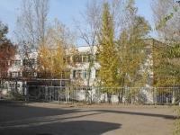 Саратов, школа №60, улица Батавина, дом 6А