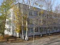 萨拉托夫市, 学校 №60, Batavin st, 房屋 6А