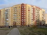 Саратов, улица Батавина, дом 9А. многоквартирный дом