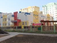 улица Блинова, дом 21В. детский сад