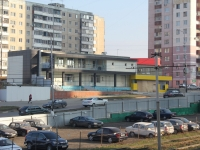 Saratov, Dnepropetrovskaya st, house 1. multi-purpose building