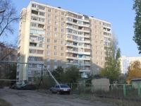 Саратов, Днепропетровская ул, дом 4