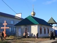 Саратов, улица Днепропетровская, дом 7 к.2