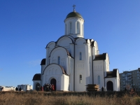 Saratov, temple Георгия Победоносца, Dnepropetrovskaya st, house 7