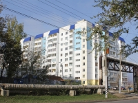 Saratov, Dnepropetrovskaya st, house 16. Apartment house