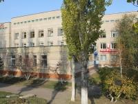 Saratov, polyclinic №19, Mamontovoy st, house 1