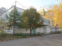 Saratov, Mamontovoy st, house 4А. office building