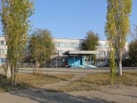 Saratov, school №55, Chekhov st, house 1А