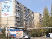 Саратов, улица Чехова, дом 1. многоквартирный дом