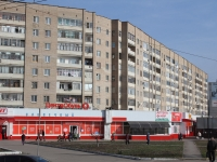 Saratov, Chekhov st, house 2. Apartment house