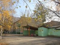 улица Чехова, дом 6. детский сад №167