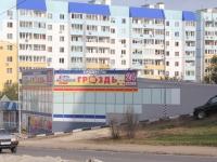 Саратов, улица Чехова, дом 8В. магазин