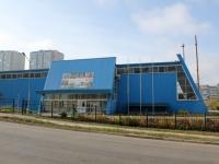 萨拉托夫市, 体育中心 Солнечный, Chekhov st, 房屋 9