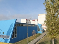 Саратов, спортивный комплекс Солнечный, улица Чехова, дом 9