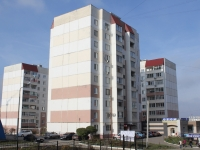 Saratov, Chekhov st, house 11. Apartment house
