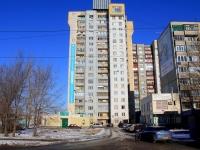 Саратов, улица Тархова, дом 1. многоквартирный дом
