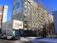 Saratov, Tarkhov st, house 3. Apartment house