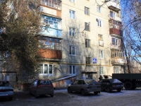 Saratov, Tarkhov st, house 6. Apartment house