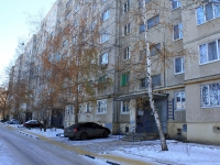 Saratov, Tarkhov st, house 7. Apartment house