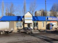 萨拉托夫市, Tarkhov st, 房屋 13А. 商店