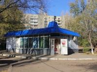 萨拉托夫市, 商店 Дворик, Tarkhov st, 房屋 17Б