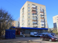 Saratov, Tarkhov st, house 18А. Apartment house with a store on the ground-floor