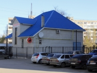 萨拉托夫市, 商店 Мастер`ОК, Tarkhov st, 房屋 18Б