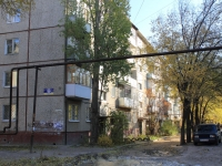 Saratov, Tarkhov st, house 19А. Apartment house