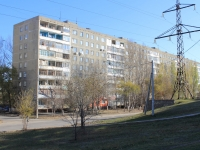 Saratov, Tarkhov st, house 21. Apartment house