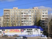 Saratov, Tarkhov st, house 23. Apartment house