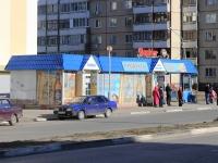 Saratov, Tarkhov st, house 27В. store