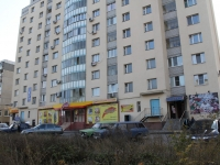 Saratov, Tarkhov st, house 28. Apartment house