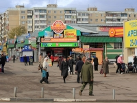 Saratov, shopping center СОЛНЕЧНЫЙ, Tarkhov st, house 29Б