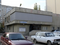 Saratov, law-enforcement authorities Отдел полиции №7 в составе УМВД России по г. Саратову, Tarkhov st, house 30