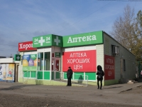 Saratov, Tarkhov st, house 31Б. store