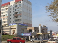 Saratov, Tarkhov st, house 34. Apartment house