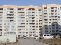 Saratov, 1st Topolchansky Ln, house 4. Apartment house