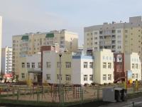 Саратов, детский сад №112, проезд 1-й Топольчанский, дом 5А