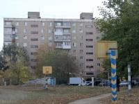 Saratov, Topolchanskaya st, house 3. Apartment house
