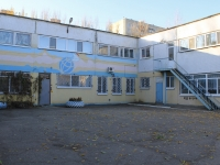 Саратов, детский сад №242, улица Перспективная, дом 4А