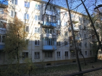 Saratov, Perspektivnaya st, house 5. Apartment house