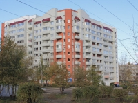 Saratov, Perspektivnaya st, house 9Б. Apartment house