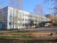 萨拉托夫市, 学校 №49, Perspektivnaya st, 房屋 10А