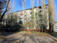 Saratov, Perspektivnaya st, house 15. Apartment house