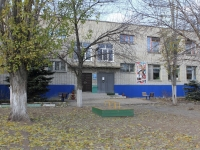 Saratov, nursery school №222, Perspektivnaya st, house 23А