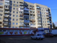 Saratov, Perspektivnaya st, house 27А. Apartment house with a store on the ground-floor