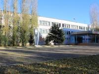 Саратов, школа №57, улица Перспективная, дом 29