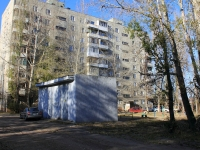 Saratov, Perspektivnaya st, house 31Б. Apartment house