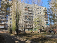 Saratov, Perspektivnaya st, house 31В. Apartment house