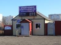 "Saratov, store ООО ""СанЛар"", Perspektivnaya st, house 48"